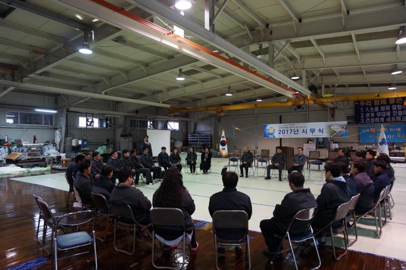 크기변환_2017년 시무식 단체 02.JPG
